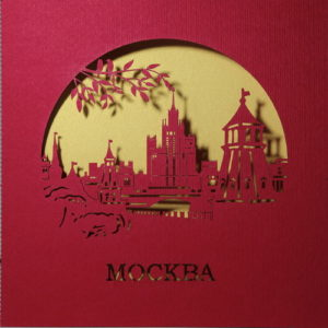 Москва: Открытки