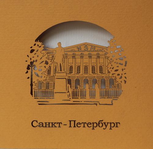 нет смысла открытки сайты санкт петербурга этом емкость