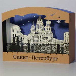 Санкт-Петербург: Объемные открытки