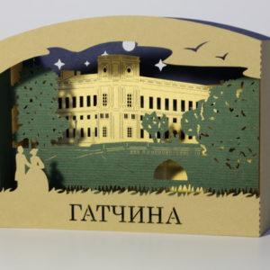 Пригороды Петербурга: Объемные открытки
